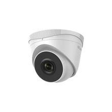 Ipct221h Hilook By Hikvision HiLook Series / Turret IP 2 Meg