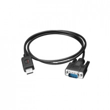 Md24u Rosslare Security Products Cable Convertidor De Datos