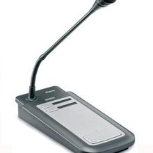 RBM401005 BOSCH BOSCH MPLE2CS - Estacion de llamada plena /