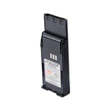 Shnn9049a Syscom Batria Parfa GP1225 1200MAH NI-CD 7.5V Bate