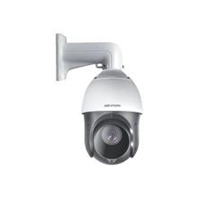 Ds2ae4123tid Hikvision Domo PTZ TURBOHD 720P / 23X Zoom / 10