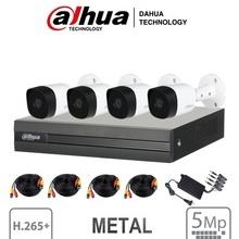 DHT0250002 DAHUA DAHUA XVR1B04H/4-B2A51 - Kit 4 Canales 5 Me