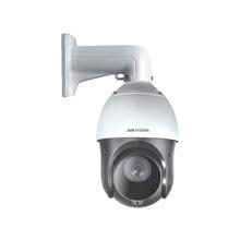 Ds2ae4225tia Hikvision Domo PTZ TURBOHD 1080P / 25X Zoom / 1