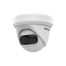 Ds2cd2345g0pi Hikvision Domo IP 4 Megapixel / Serie PRO /