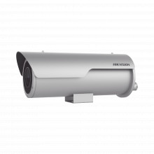 Ds2cd6626bizhrs Hikvision Bala IP 2 Megapixel / 80 Mts IR /