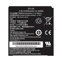 Dsmh1310hm Hikvision Bateria Para Camara DS-MH2211 accesorio