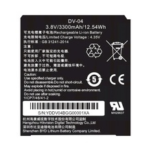 Dsmh1310hm Hikvision Bateria Para Camara DS-MH2211 camaras