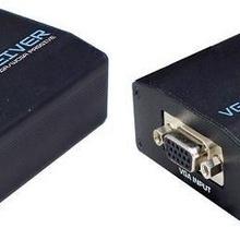 TVT525006 UTEPO UTEPO UTP801P - Kit de transmisor y receptor