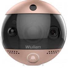 WLZSPDBMAPI1301 WULIAN WULIAN DOORGUARDIAN - Video Portero y