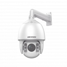 Ds2de7225iwaes6 Hikvision PTZ IP 2 Megapixel / 25X Zoom / 15