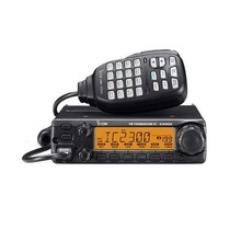 Ic2300h Icom Radio Movil Para Aficionados 65W Rx136-174MH