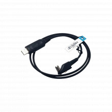Phcp966i Phox Cable Programador USB Para Radios ICOM IC-F416