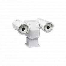 Pt644hdn Flir Camara Termica PT IP/Analogica Resolucion VG
