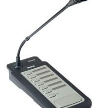 RBM401016 BOSCH BOSCH MLBB195600 - Estacion de llamada de a