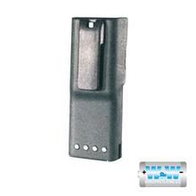 Whnn9628 Ww Bateria Ni-Cd 1200 MAh Para GP300 GTX. Bateria