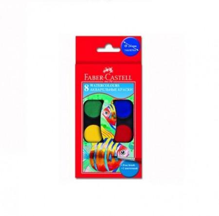 Acuarela 8 culori, 24 mm + pensula, FABER-CASTELL