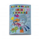 Carte de colorat B5, 16 file, ''Lumea Subacvatica'' Artpress