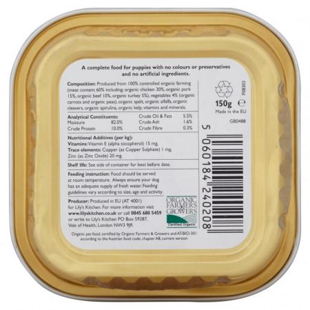 Hrana umeda pentru caini Lily's Kitchen Organic Dinner For Puppies 150g