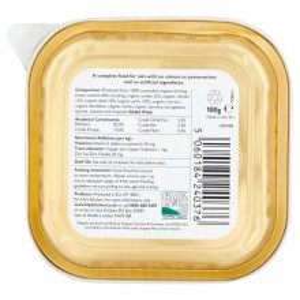 Hrana umeda pentru pisici Lily's Kitchen Organic Turkey Dinner 85g