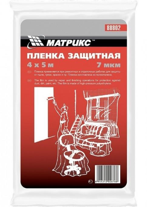 Folie protectoare polietilena, 4 x 12.5 m, 7 microni MTX Profesional