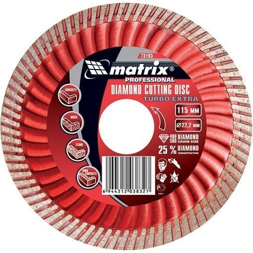Disc diamantat pentru taiere uscata Turbo Extra, 230 x 22,2 mm// MTX PROFESSIONAL