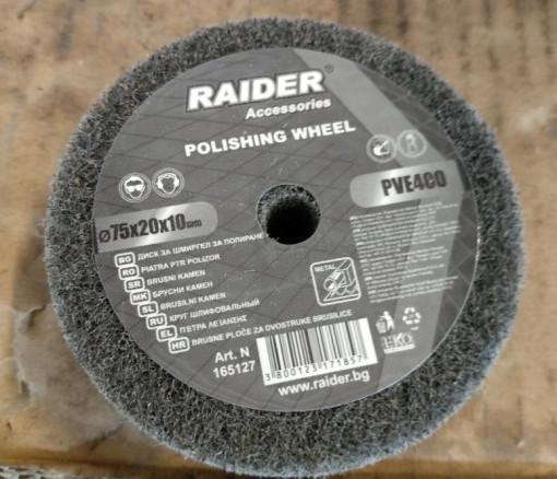 Disc lustruire  Ø75x20xØ10mm PVE400, Raider Power Tools