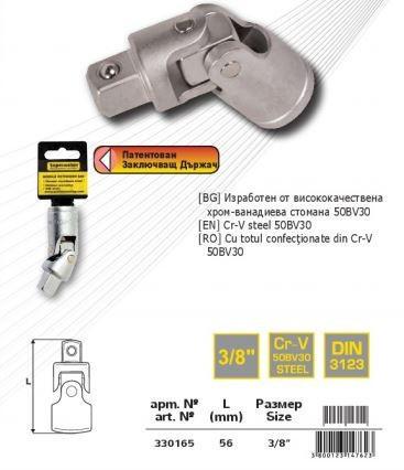 Adaptor tubulara flexibil 3/8 CR-V Topmaster