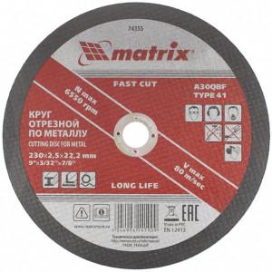 Disc de taiat metal, 230 х 2,5 х 22,2 mm, MTX Profesional