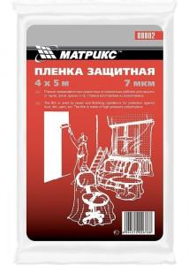 Folie protectoare polietilena, 4 x5 m, 7 microni MTX Profesional