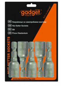 Set 5 piese tubulare magnetice 8 mm cu maner bit 42 mm Gadget