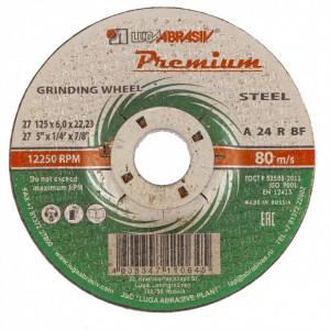 Disc pentru slefuire metal, 125 x 6,0 x 22,23 mm PREMIUM (Luga)// Rusia