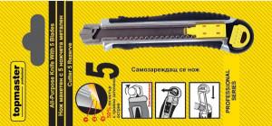 Cutter metalic multifunctional 18x170mm W 5 Blades Topmaster