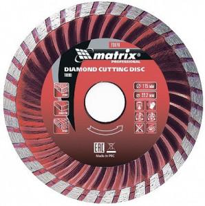 Disc diamantat pentru taiere uscata Turbo, 115 x 22,2 mm// MTX PREMIUM
