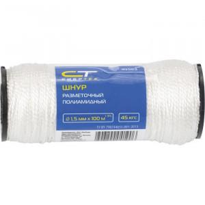 Sfoara din nailon, 2 mm, L 50 m ( bobina), 70 kgf// SIBERTECH RUSIA