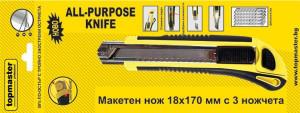 Cutter cu sina metalica 18x170mm 3lame rez. Topmaster