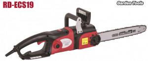 """Fierastrau electric cu lant 400mm (16) 2400W SDS Oregon 3/8"""", Raider Power Tools"""