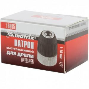 "Mandrina pentru bormasina, strangere rapida, 1-10 mm, 1/2"", autobloc MTX Profesional"