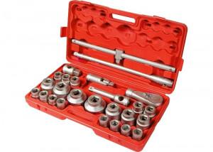 "Set chei tubulare cap patrat, 3/4 ""-1"", 21 - 65 mm, 26 buc, MTX Profesional"