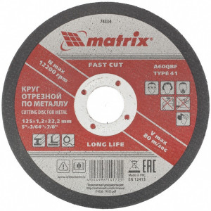 Disc de taiat metal, 125 х 1,2 х 22,2 mm, MTX Profesional