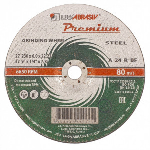 Disc pentru slefuire metal, 230 x 6,0 x 22,23 mm PREMIUM (LUGA)// Rusia