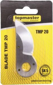 Topmaster Profesional Lama de rezerva pentru foarfeca vie 370516