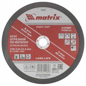 Disc de taiat metal, 230 х 2,0 х 22,2 mm, MTX Profesional
