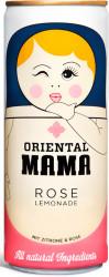 Brand Garage - Oriental Mama