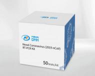 Noul Coronavirus (2019-nCoV) RT-PCR Kit