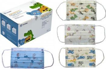 Poze Set 50 bucati Masti Faciale Copii, de unica folosinta, cu Imprimeuri