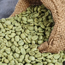 Cafea verde boabe  - 150g