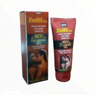 ZedRX Plus™ - MEN ENLARGING GEL - (50 gm) - NEW ADVANCED FORMULA !