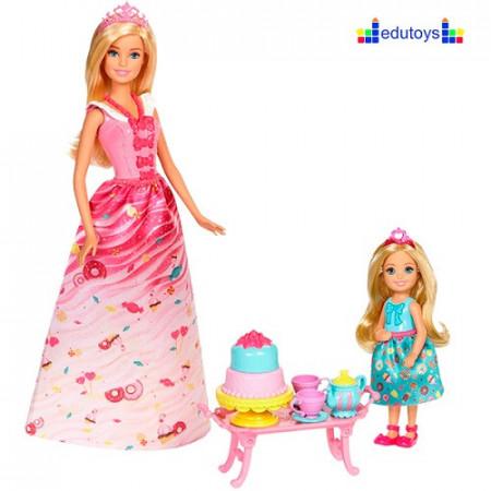 Lutka PRINCESS Barbie