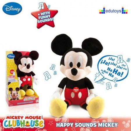 Plisana igracka Mickey