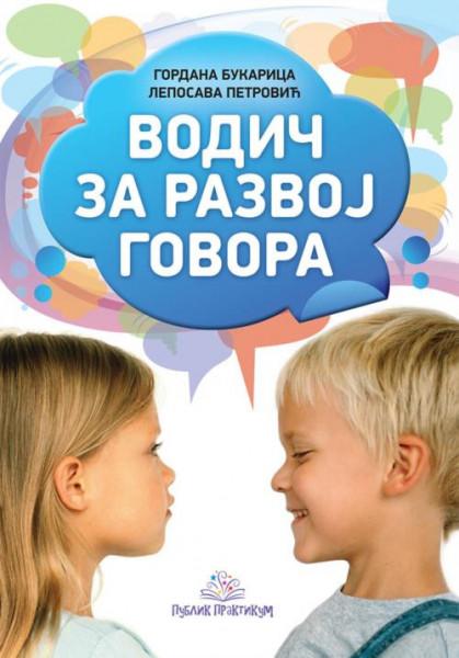 Vodic za razvoj govora